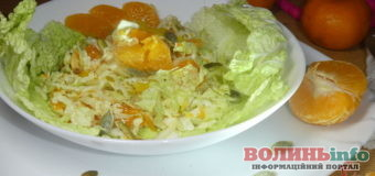 Постимо смачно: салат із пекінської капусти з апельсином
