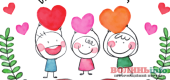 """Благодійний фонд """"Діти здорові"""" запрошує у свою команду – творімо добро разом!"""