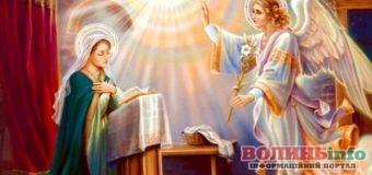 Благовіщення Пресвятої Богородиці: коли відзначають в Україні і що означає це свято