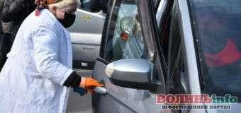 Луцькі таксі пройшли дезинфекцію і готові возити пасажирів