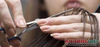 Календар стрижки волосся: липень 2020