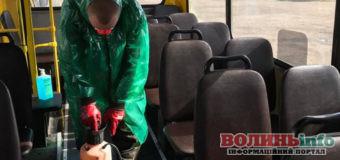 Луцький міський транспорт дезінфікуватимуть через загрозу коронавірусу