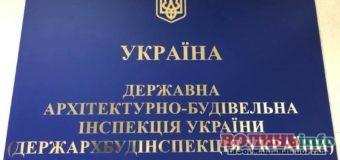 В Україні ліквідовують ДАБІ