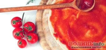 Постимо смачно: піца з помідорами