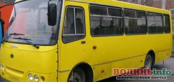 Карантин нам не указ: затримали водія, який перевозив 19 пасажирів
