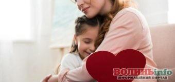 Сьогодні – День донечки! Найщиріші вітання маленьким і великим доцям!