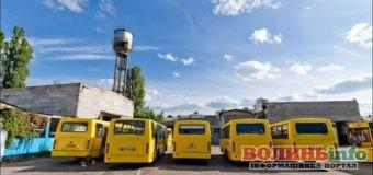 В Україні можуть відновити автобусні та залізничні перевезення