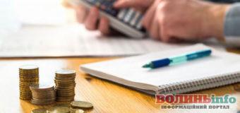 Єдиний рахунок в Україні: як зміниться сплата податків