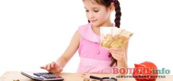 Коли давати дитині перші кишенькові гроші?