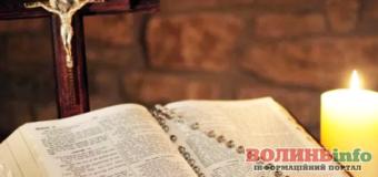 Великоднє Богослужіння онлайн: коли і на яких канал дивитися