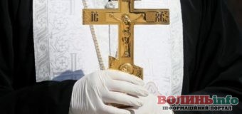 УПЦ МП дозволила пасхальне богослужіння на вулиці