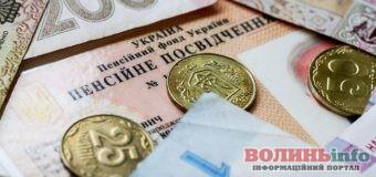 З 1 травня українцям проведуть індексацію пенсій