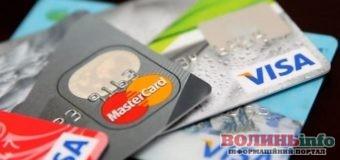 Новий фінансовий моніторинг: як довести законність грошей при поповненні картки на 5 тисяч