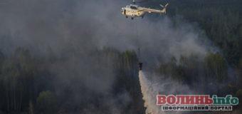 Пожежа в Чорнобильській зоні відчуження – понад 50 тонн води скинули рятувальники
