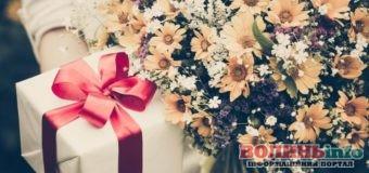 З Днем дружини – щирі привітання та побажання для коханих
