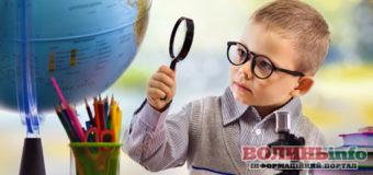 Як подати документи на зарахування дитини у перший клас?