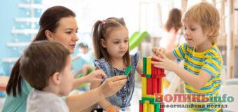 Маєте пропозиції – не мовчіть: у МОЗ пропонує обговорити умови, як працюватимуть дитсадки, спортзали і транспорт