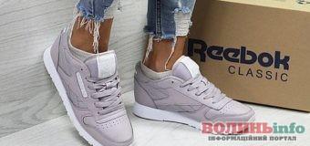 Літні кросівки від Reebok. На що варто звернути увагу і яку пару купити в цьому сезоні?