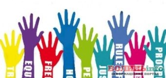 Дайджест прав дитини – 1 червня лучанам розкажуть про права дітей