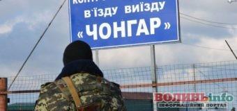 На адміністративному кордоні з Кримом таємничо зник український військовий