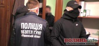 Правоохоронці Рівненщини викрили злочинну групу, які утримували жителів різних регіонів під приводом реабілітації