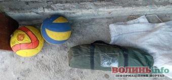 У Любешівському районі пограбували школу