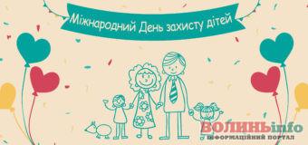 День захисту дітей 2020: привітання у віршах, смс і прозі