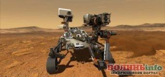 Учені знайшли нові сліди життя на Марсі