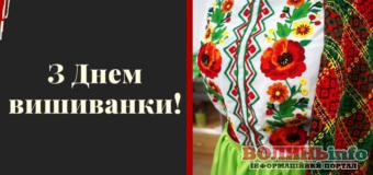 21 травня: чим особливий цей день та що святкують в Україні та світі