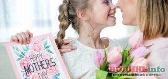 Що подарувати мамі у її особливий день?