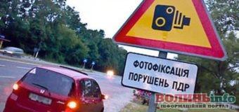 Фото- та відеофіксація порушень ПДР: коли це запрацює в Україні