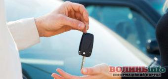 В Україні збільшили податок при продажу авто
