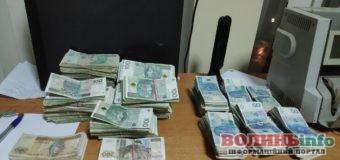 На Ягодині вилучили кругленьку суму незадекларованої валюти