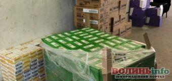 На Ягодині вилучили гуманітарку на 205 тисяч гривень