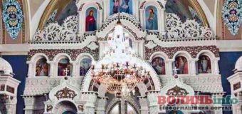 В Україні є унікальний храм з вишитим іконостасом (+ФОТО)