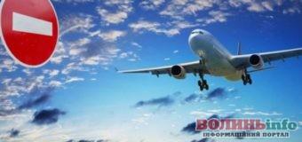 У МЗС розповіли, кКоли Україна відновить міжнародне авіасполучення