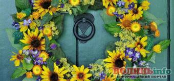 22 травня: чим особливий цей день та що святкують в Україні та світі