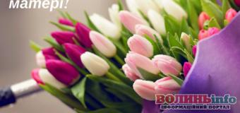 День матері 2020: оригінальні ідеї подарунків для найдорожчої людини
