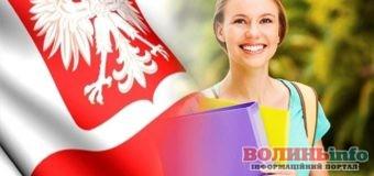 Уряд Польщі дав дозвіл на в'їзд до країни учням та студентам