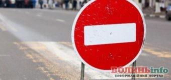 Вулицю Замкову перекриють  – будьте уважні, коли прямуватимете в ту сторону