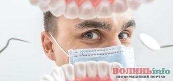 До стоматолога по-новому: у МОЗ розповіли про нові правила відвідування стоматологічних клінік
