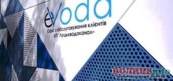 Офіс EVODA відновлює роботу