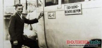 У мережі показали, якими автобусами у давнину їздили на Волині