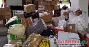 Передати посилки рідним з Італії в Україну стало набагато дорожче