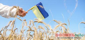 28 червня: чим особливий цей день та що святкують в Україні та світі