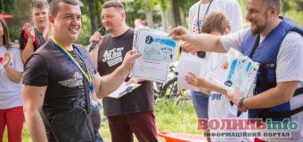 День Батька 2020 у Луцьку пройшов під гаслом «Супертато. Перегони на човнах»