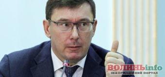 Ексгенпрокурор Юрій Луценко похизувався котом, але на фото видно не тільки улюбленця
