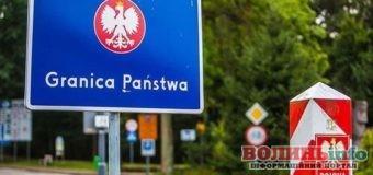 У Польщі змінили правила карантину для українських заробітчан