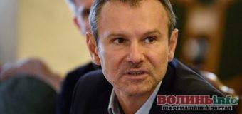 Святослав Вакарчук складає мандат та з політики не йде