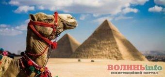 Єгипет відновлює авіасполучення та скасовує плату за в'їзну візу